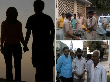 painful end of love story, love couple suicide in kurukshetra