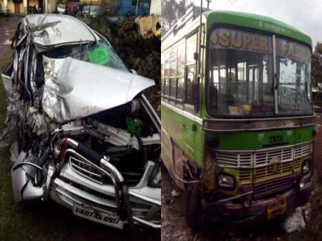 three people died in road accident.