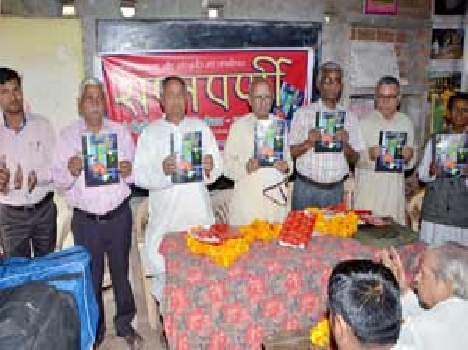 launching magazines Saptaparni '