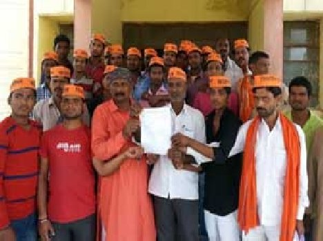 VHP activists demonstrate against government