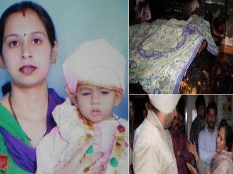 brutal crime. mother and two child burned alive