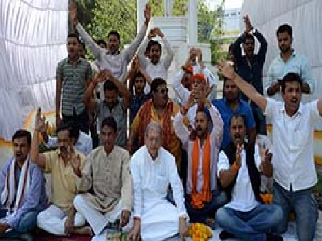 BJP sitting on a relay hunger strike , demonstration today