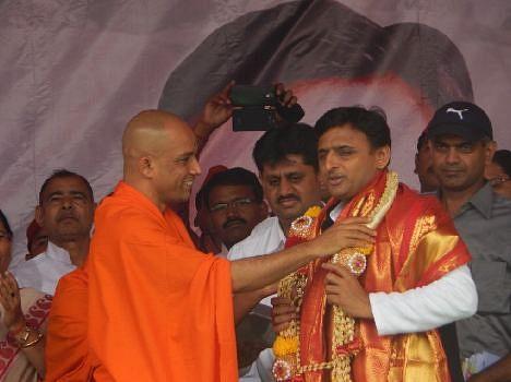 Akhilesh yadav visit namisharayan