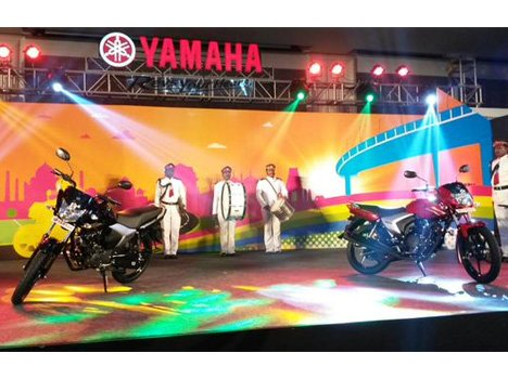 Yamaha Saluto 125cc Bike Launched in India at Rs. 52,500