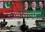 पाक-चीन की बढ़ती 'दोस्ती' पर भारत की निगाहें