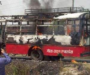 दर्दनाक हादसा: चलती बस में लगी आग, 9 जिंदा जले