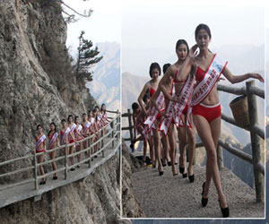 thigh on a high, catwalk on mountain