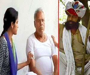 Was Gajendra death a suicide or accident
