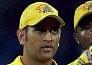 IPL में CSK को मिली सबसे बड़ी जीत