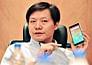 यह दिग्गज स्मार्टफोन कंपनी बनना चाहती है भारतीय स्मार्टफोन कंपनी