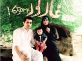 veena malik does umra with her husband and son