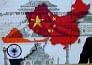 चीन ने फिर दिखाया अपना असली रंग, पढ़िए नया मामला?