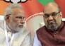 भाजपा की शान रहे ये मुख्यमंत्री ही बन रहे हैं पार्टी की मुसीबत