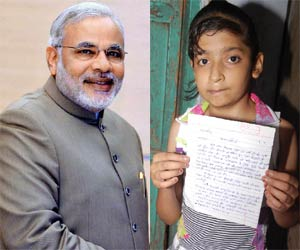 taiyaba will meet pm modi in mathura rally