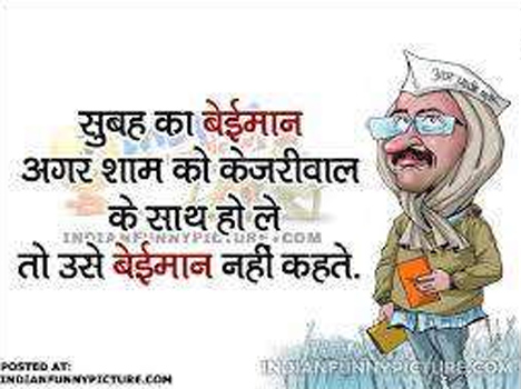 #100LiesFakeriwal became twitter top trend