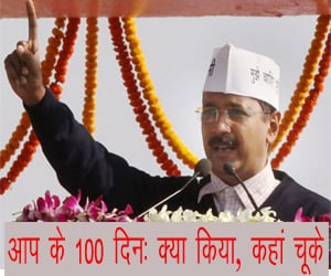 100 days Kejri government close to a century of disputes.