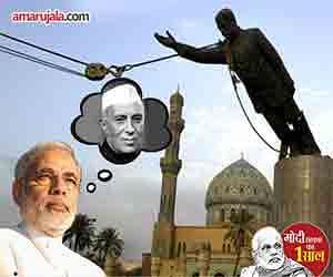 नरेंद्र मोदी की राजनीति: कांग्रेस के प्रतीक हड़पो और राज करो
