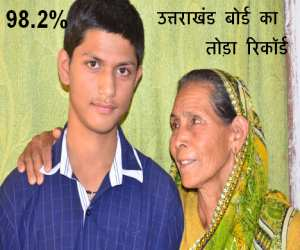 uttarakhand board record broken by high school student.