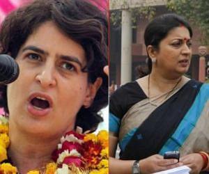 राहुल पर सवाल उठाने से स्मृति पर भड़कीं प्रियंका गांधी