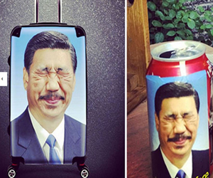 Chinese artist posted funny image of President Xi Jinping