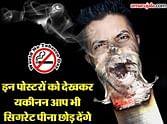 brilliant and disturbing anti smoking posters