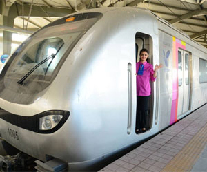 mumbai-metro-rail-recruitment