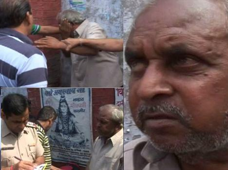 old man brutely beated by people in yamunanagar, haryana