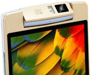 iBall Andi Avonte 5 With 8-Megapixel Rotating Camera Launched at Rs. 5,999