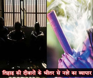 Revealed: they are still locked in Tihar and doing drug business