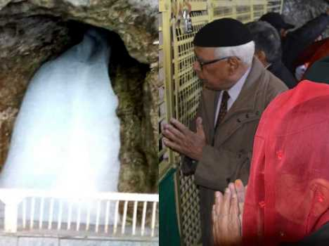 exclusive picture of amarnath cave