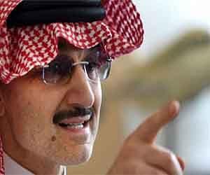 saudi prince donate 32 billion doller