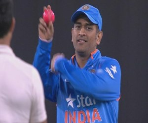 Captain MS Dhoni Has Tested the Pink Ball at MCG