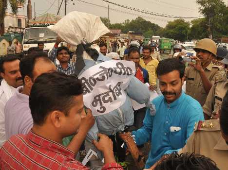Muslims protest against BJP in UP.