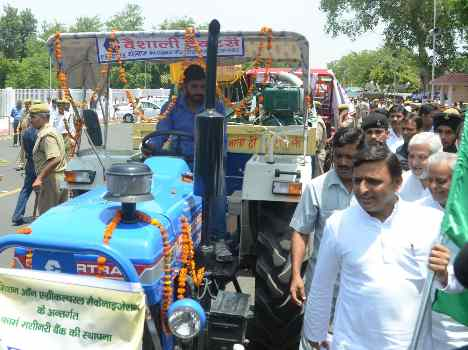 Kisan varsh 2015-16 in Lucknow.