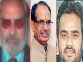 vyapam scam: four days, for death