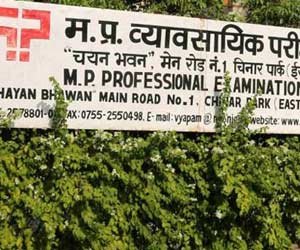vyapam scam: new truth find out
