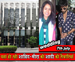 Photos: Mira and shahid will become husband and wife tomorrow, the enormous preparations