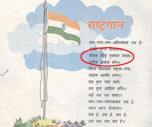 wrong national anthem published in educational books