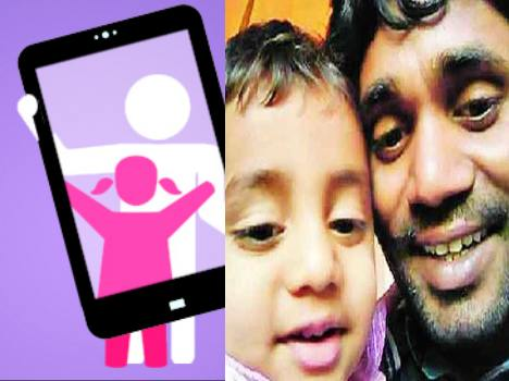 kidnapped child met to family after 16 years due to selfie with duaghter contest