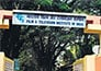 FTII admission test for new session on August 23