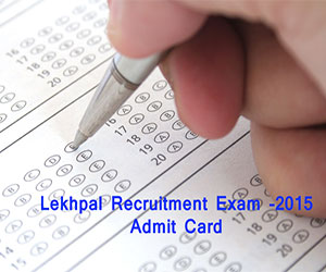 UP Lekhpal Recruitment Exam admit card issued