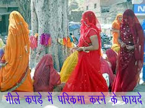 scientific reason of parikrima in temple