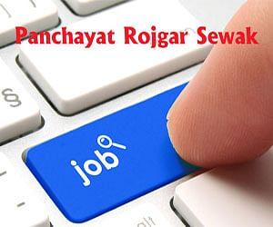Online Job Notification issued to hire Pancahyat Rojgar Sewak