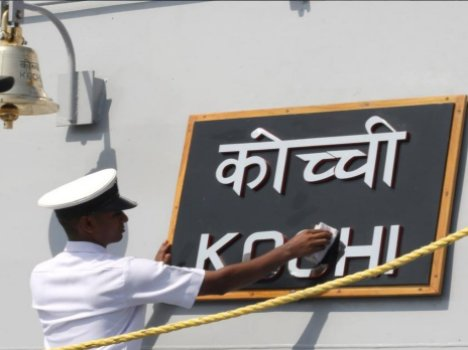INS Kochi warship commissioned in India Navy