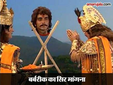 lord krishna's tactics in mahabharat war