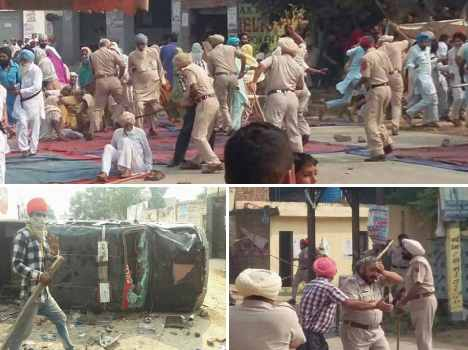 organically on guru grantha sahib, police lathi charge on protester