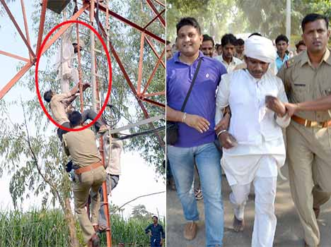 man climbed on mobile tower in uttar pradesh