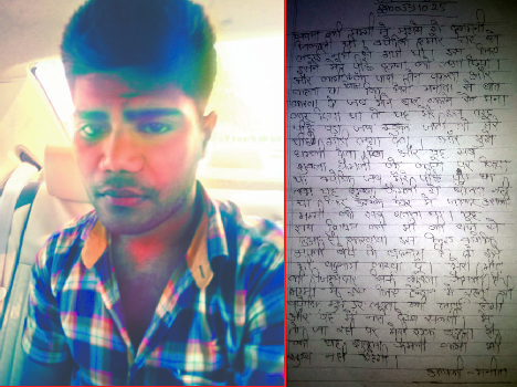 Student reported pain in her suicide note.