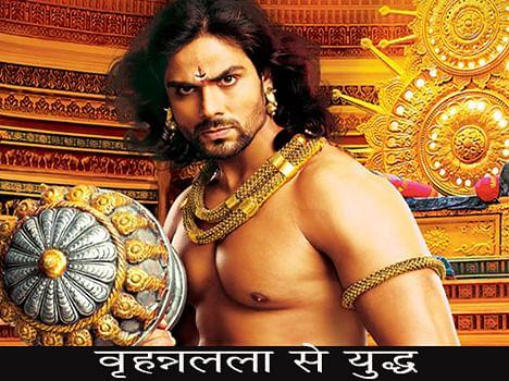 10 mistakes of duryodhan that helped pandav win the mahabharat war