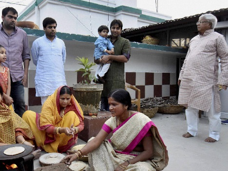 chhath puja in lalu's house